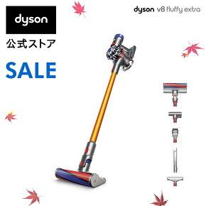 30%OFF【在庫限り】【期間限定価格】26日23:59まで!ダイソン Dyson V8 Fluffy Extra サイクロン式 コードレス掃除機 dyson SV10FF EXT