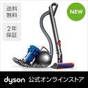 ダイソン Dyson Ball Fluffy サイクロン式 キャニスター型掃除機 CY24FF ブルー/レッド 2017年最新モデル