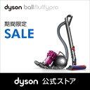 【期間限定20%ポイントバック】ダイソン Dyson Ball Fluffypro サイクロン式 キャニスター型掃除機 CY24MHPRO フューシャ/ブルー ...