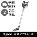 【Dyson MEGA SALE 特別セット】ダイソン DC35 モーターヘッド | Dyson digital slim サイクロン式 コードレス掃除機 [D...