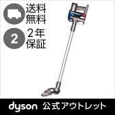 【フトンツールプレゼント】ダイソン DC35 モーターヘッド | Dyson digital slim サイクロン式 コードレス掃除機 [DC35MH] <アイアン/クロムブルー>【新品/メーカー2年保証】