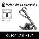 ダイソン Dyson DC48 turbinehead co...