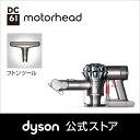 【延長ホース付】 ダイソン Dyson DC61 motor...