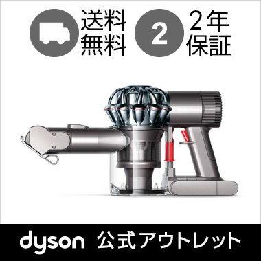 【延長ホースプレゼント】ダイソン DC61 モーターヘッド【オンライン限定モデル】| Dyson ハンディクリーナー [DC61MH] 掃除機 <アイアン/ニッケル>【新品/メーカー2年保証】