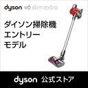【フトンツール付】ダイソン Dyson V6 Slim Ex...