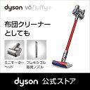 ダイソン Dyson V6 Fluffy+ サイクロン式 コードレス掃除機 dyson DC74MHPLS