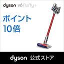 【期間限定ポイント10倍】24日10:00より!ダイソン Dyson V6 Fluffy+ サイクロン式 コードレス掃除機 dyson DC74MHPLS【新品/メーカー2年保証】