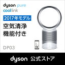 dyson:10000136
