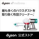 ダイソン Dyson V7 Mattress ハンディクリー...