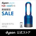 【期間限定20%ポイントバック】ダイソン Dyson Pur...