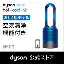 ダイソン Dyson Pure Hot+Cool Link ...
