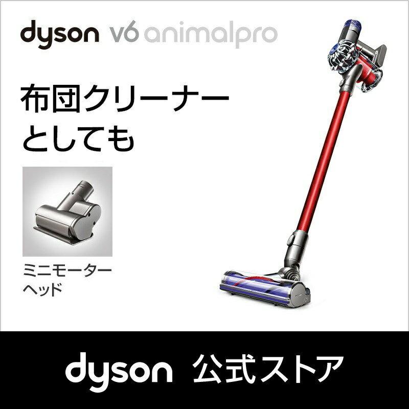 【クーポン利用で1,000円OFF】ダイソン Dyson V6 Animalpro サイクロン式 コードレス掃除機 SV08MHCOM ニッケル/レッド/レッド