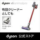 ダイソン Dyson V6 Animalpro サイクロン式 コードレス掃除機 SV08MHCOM ニッケル/レッド/レッド