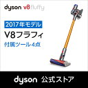 ダイソン Dyson V8 Fluffy サイクロン式 コー...