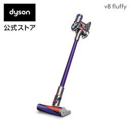 【期間限定20%ポイントバック】3/1(日)10___00am - 2(月)9___59amまで!<strong>ダイソン</strong> Dyson V8 Fluffy サイクロン式 コードレス<strong>掃除機</strong> dyson SV10FF3 2018年モデル