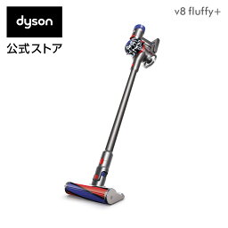 <strong>ダイソン</strong> Dyson V8 Fluffy+ サイクロン式 コードレス<strong>掃除機</strong> SV10FFCOM2 アイアン 2017年モデル