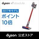 ダイソン Dyson V7 Absolute サイクロン式 コードレス掃除機 SV11ABLPRO レッド 2017年モデル