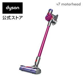 【期間限定20%ポイントバック】4日10:00-11日09:59まで!ダイソン Dyson V7 Motorhead サイクロン式 コードレス掃除機 dyson SV11ENT 2018年モデル