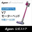 ダイソン Dyson V7 Motorhead サイクロン式...