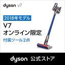 ダイソン Dyson V7 サイクロン式 コードレス掃除機 ...