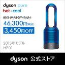 【期間限定】ダイソン Dyson Pure Hot+Cool...