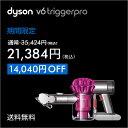 【期間限定39%OFF】ダイソン Dyson V6 Trigger Pro ハンディクリーナー サイ...