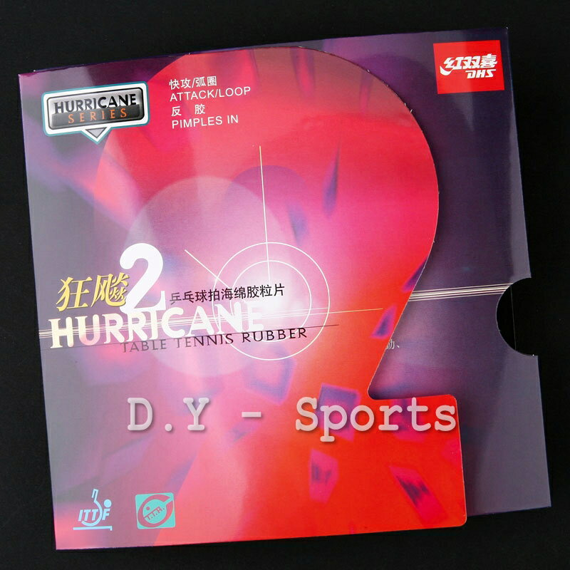 ■ ■ Hong-Hee (DHS) kyogyo 2 China imported soles soft rubber