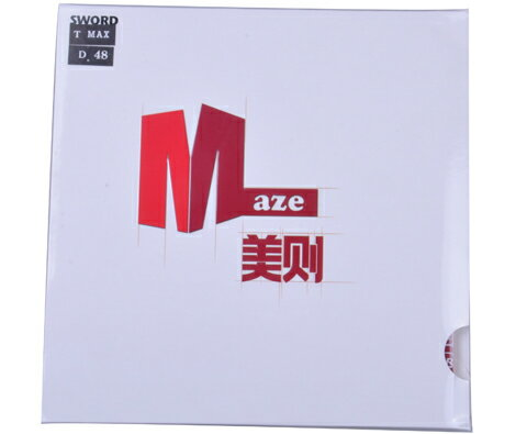 SWORD新商品 MAZE 已打底 【卓球用品】 中国直輸入 裏ソフトラバー