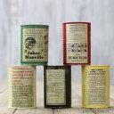 京都の女性デザイナーがひとつ、ひとつ手作り!ナチュラル&アンティーク雑貨JUNK風スチール缶×1つ※植物は別売りです。【雑誌にでてそうなアンティーク風の鉢カバー...