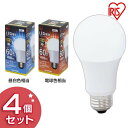 【4個セット】 LED電球 E26 広配光タイプ 60形相当...