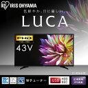 テレビ LUCA フルハイビジョンテレビ 43インチ LT-...