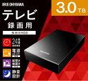 テレビ録画用 外付けハードディスク 3TB HD-IR3-V1 ブラック 送料無料 ハードディスク HDD 外付け テレビ 録画用 録画 縦 横 静音 シンプル LUCA ルカ レコーダー USB アイリスオーヤマ 録画ディスク ディスク 新生活 単身