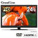 ≪5台限定売価≫Grand-Line 24V型 DVD内蔵 地上デジタルフルハイビジョン液晶テレビ ...