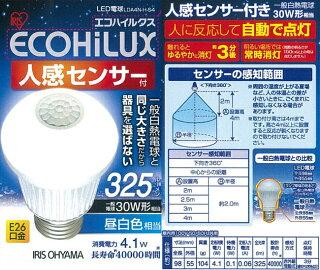 led電球e26LED電球E26あす楽対応人感センサー付mini昼白色/電球色LDA4N-H-S4/LDA4L-H-S4アイリスオーヤマ電球ledエコハイルクスECOHiLUX省エネ26mm口金26節電E26口金センサー電球一般電球型ledライトトイレ玄関廊下脱衣所RCP2P05Dec15