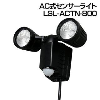 AC�������饤��2����LSL-ACTN-800�����ꥹ�������