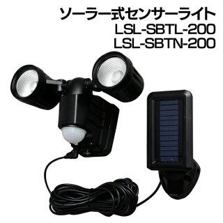 �����饤������̵���ʹ������դ������顼�������饤��2�����ŵ忧����LSL-SBTL-200��������LSL-SBTN-200�����ꥹ��������ɺ����ȸ����?��led�����饤���Ÿ�����10