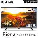 4K対応液晶テレビ 43インチ ブラック 43UB10P送料...