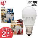 あす楽対応 led電球 e17 LED電球 E17 広配光40W相当(2個セット) LDA4N-G-E17-4T12P・LDA4L-G-E17-4T12P 昼白...