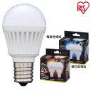 LED電球 E17 直下40W 昼白色 LDA4N-H・電球色 LDA5L-H 2個セット アイリスオーヤマ
