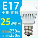 LED電球 E17口金 小形電球 LDA4N-H-E17-V8・LDA4L-H-E17-V8 昼白色・電球色led電球 e17 電球色 昼白色 230lm 小型...