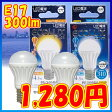 LED()E17(17mm17)40WLDA4L-H-E17-V2LDA4N-H-E17-V22sp_120125_ae-netshop RCP
