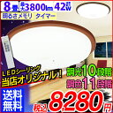 LED68//10/168/3800lm/10/11///...