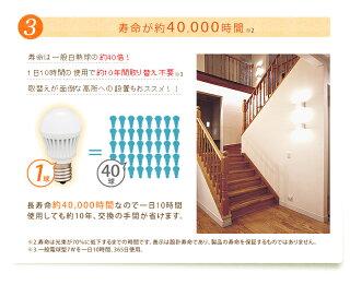 あす楽対応led電球e26LED電球E26口金60W相当E26810lmLDA7N-G-6T1・LDA7L-G-6T1広配光昼白色電球色アイリスオーヤマledランプledライトe26一般電球型トイレ玄関廊下脱衣所リビング照明節電