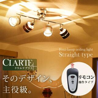 ������饤��CLARTE+���ݥåȥ饤��4���֥�å��ۥ磻�ȥ�⥳��������̵������ŷ����������襤��ƥꥢ�饤�ȥ��ץ���ƥꥢ������ޯ������������ǥ��������led�б������������'�������7���������ͽ��DC