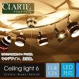 シーリングライト CLARTE+ 6灯シーリングライト スポットライト 送料無料 おしゃれ 照明 led対応 モダン 間接照明 インテリア照明 北欧 LS-2127YP6 クロム/ブラウン・クロム/ナチュラル D 母の日