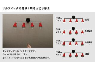 シーリングライト送料無料照明おしゃれUniquecollection4灯スポットライトシーリングled対応モダン間接照明インテリア照明北欧CC-SPOT4-STEELウッド・ホワイト・ブラック・グリーン・レッドユニコレCLARTE+D母の日