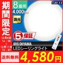 б╘12/11д▐д╟б·4,580▒▀б╒б┌есб╝елб╝5╟п╩▌╛┌б█е╖б╝еъеєе░ещеде╚ LED 8╛Ў еведеъе╣екб╝ефе▐┴ў╬┴╠╡╬┴ двд╣│┌┬╨▒■ е╖б╝еъеєе░ещеде╚ дкд╖дудь 8╛Ў led е╖б╝еъеєе░ещеде╚ еъете│еє╔╒ ╛╚╠└┤я╢ё ╛╚╠└ ┼╖░ц╛╚╠└ LED╛╚╠└ е╖б╝еъеєе░ ещеде╚ е└еде╦еєе░ CL8D-5.0 ─┤╕ў