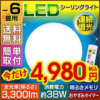 �������б�������饤��6���б�LED������饤��led�饤������̵��ŷ�����Ϣ³Ĵ��10�ʳ�Ĵ�����뤵���ꤪ�䤹�ߥ����ޡ�3ǯ�ݾ�3300lm����ƥꥢ��������������������ӥ�⥳���դ��礦�ᤤled����������餷