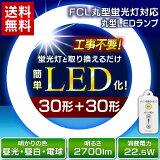 led���� led�ָ��� �ݷ� LED���ץ��å� 30��+30�� ����� LDFCL3030D���ŵ忧LDFCL3030L������LDFCL3030N�����ꥹ������� �ݷ�led ���ŵ� �������� ���?�������������б� ����̵�� led���� ŷ����� ���� �ʥ��� ��⥳���� Ĵ����ǽ �������ڡ�10��