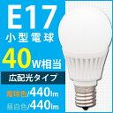 あす楽対応 led電球 e17 LED電球 E17 ミニクリプトンタイプ 広配光タイプ 40w相当 LDA4N-G-E17-4T1・LDA4L-G-E17-4T...